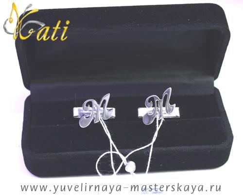 Запонки из серебра именные, изготовлены по заказу. Запонки в виде буквы М