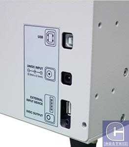 Возможность подключения внешних устройств на фрезерном станке MAGIC 30